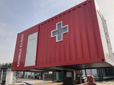 栃木県A病院