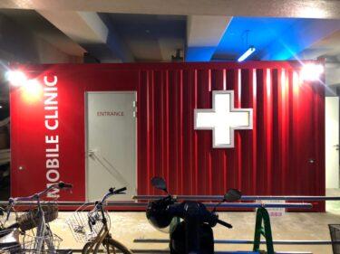 和歌山医科大学病院